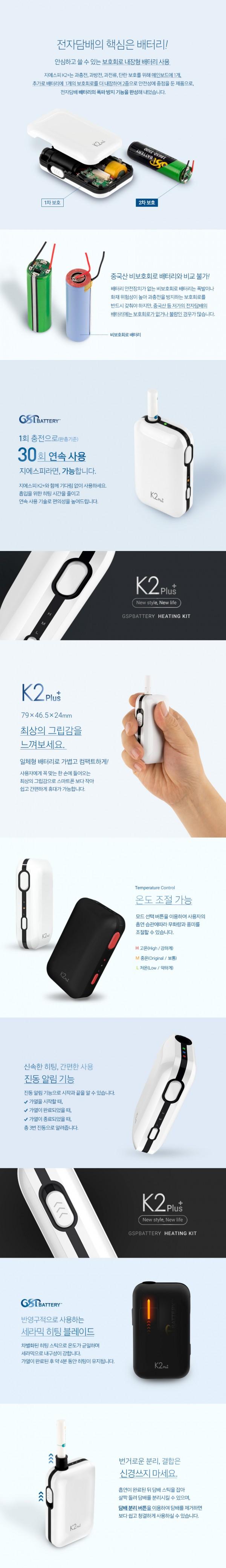 K2-plus_02.jpg